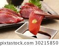 Skipjack sashimi 30215850