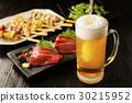 啤酒 淡啤酒 生魚片 30215952