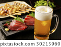 啤酒 淡啤酒 生魚片 30215960