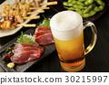 啤酒 淡啤酒 生魚片 30215997