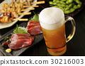 啤酒 淡啤酒 生鱼片 30216003