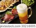 啤酒 淡啤酒 生鱼片 30216005