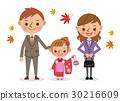 vector vectors family 30216609