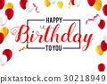 Stylish greetings happy birthday, creative card 30218949