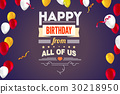 Stylish greetings happy birthday, creative card 30218950