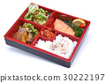 Lunch box of Roasted Salmon , Bento Salmon set 30222197