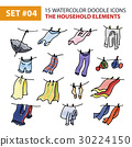 Watercolor Hand Drawing Icons Set - The Household 30224150