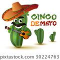 เม็กซิกัน,ตะบองเพชร,หมวกปีกกว้างแบบเม็กซิโก 30224763