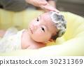 목욕 목욕 목욕 (아기 엄마 아이 모녀 0 세 육아 육아 샴푸 비누) 30231369