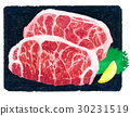 두껍게 썬 고기 30231519