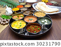 Indian curry 30231790