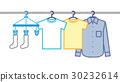 洗衣店 30232614