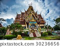 Pagoda with blue sky in Thailand 30236656