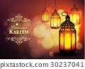 Intricate Arabic lamp 30237041