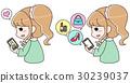 女生 女孩 女性 30239037