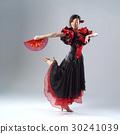 Dancing 30241039