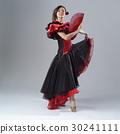 Dancing 30241111