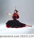 Dancing 30241120