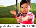 Childhood 30241789