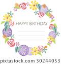 手繪花圈(HAPPY BIRTHDAY) 30244053