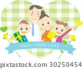 Happy father's day 30250454