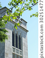 young leafe, anglican, church 30251477