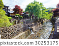 City area in Takayama, Gifu prefecture, Japan  30253175