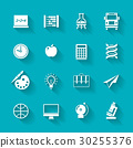 Set of school and education icons. 30255376