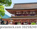 Dazaifu Tenmangu Shrine Fukuoka 30258240