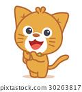 Vector art of cat character 30263817