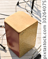 Cajon Box Drum on stage 30264075