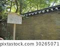 aichi prefecture, nagoycity, atsuta shrine 30265071
