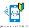 beginner, smartphone, sumaho 30265295