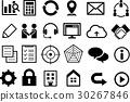 아이콘 세트 web 디자인 용 30267846