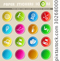 Golf simply icons 30268000