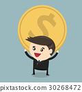 businessman, carry, cartoon 30268472