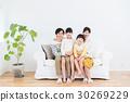 年輕的家庭 30269229