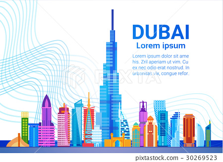 Dubai Skyline Panorama, Modern Building Cityscape 30269523