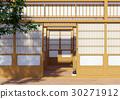 Wooden traditional Japanese Shoji door 30271912