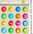 sport icon set 30272488