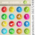 sport icon set 30272489