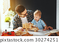 father and son toddler gather craft a car out of wood and play 30274251