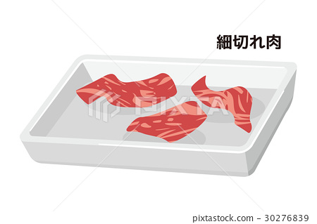 Minced meat [Foodstuff series] 30276839