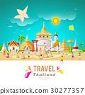 ประเทศไทย,เมืองไทย,ราชอาณาจักรไทย 30277357