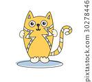 cat cute funny vector 30278446