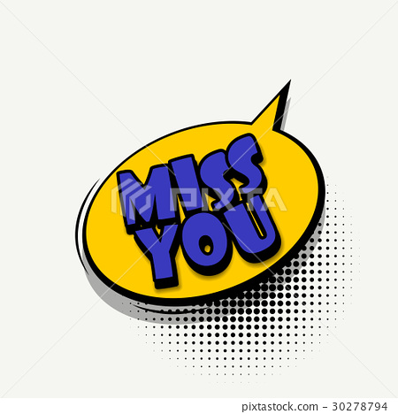 Comic Book Text Bubble Template Miss You Stock Illustration