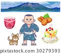 saigo takamori, great people, kagoshima 30279393