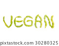 vegan with soybeans 30280325