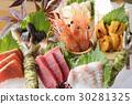各种各样的生鱼片 30281325