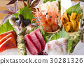 各种各样的生鱼片 30281326